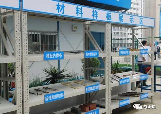 建筑工程土建施工质量控制要点