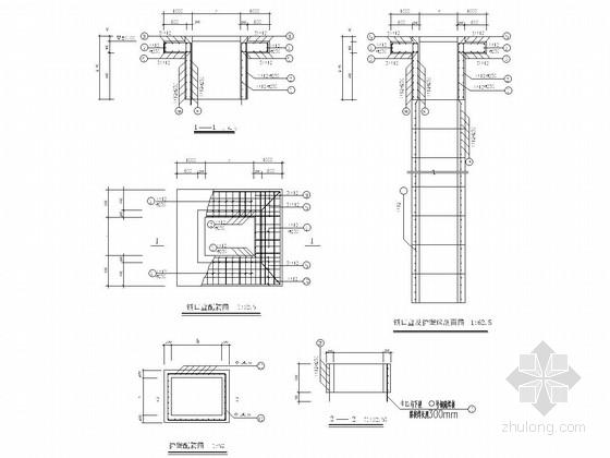 [四川]边坡挂板挡墙结合抗滑桩施工图