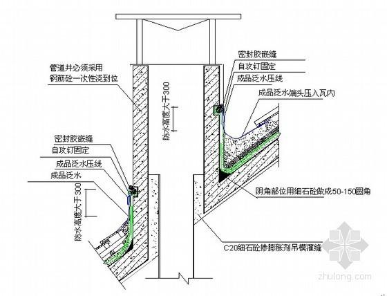烟风道、管道井防水构造做法及节点详图