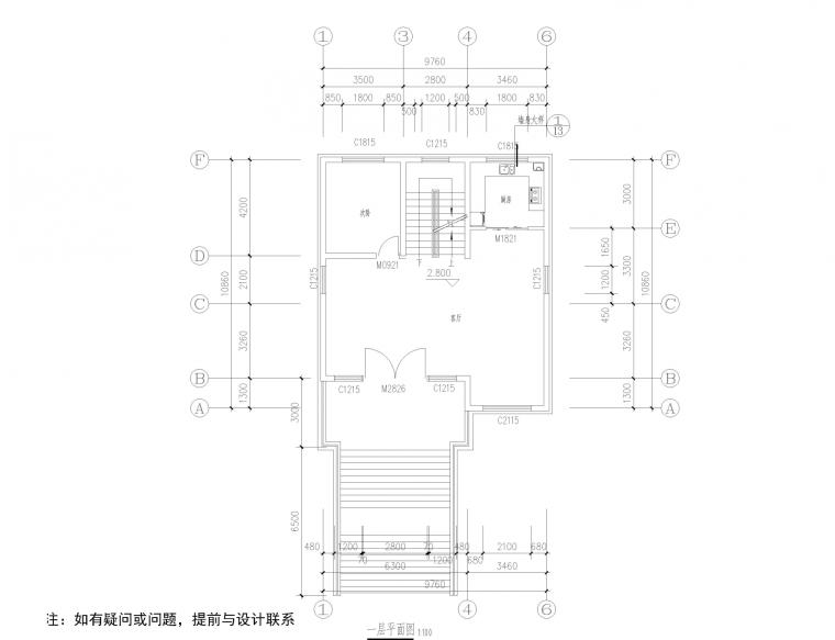 江西某经济型别墅全套施工图(建筑结构水电)_40