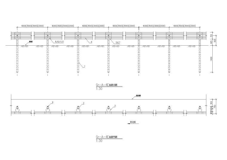 护栏结构设计详图