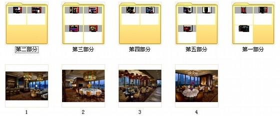 上海五星级酒店出售_[上海]商务休闲区五星级酒店典雅中餐厅装修施工图(含效果 ...