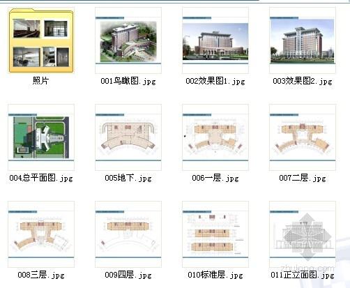 [福建]现代风格勘察设计研究院科技综合楼设计方案文本(知名设计院)-缩略图
