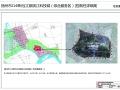 扬州市J14单元控制性详细规划