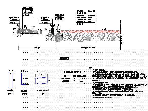 长沙市丘陵区城市支路CAD施工图80张(含排水照明交通绿化)