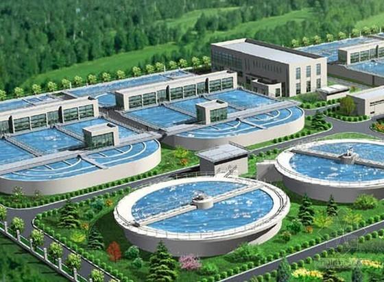 [安徽]污水处理厂建设工程招标文件及工程量清单(含施工图纸)