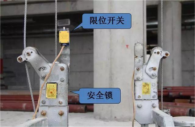 电动吊篮安装要求有哪些?搞工程的一定要懂……_17