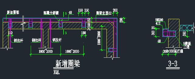 新增构造柱、圈梁、拉杆大样图、砖混墙体加固大样图_3