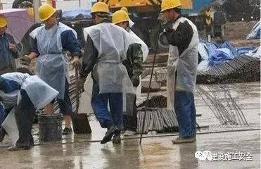 雨季到來, 您了解雨季施工安全要點嗎?