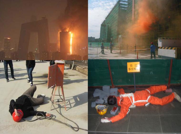 装修工程安全管理培训