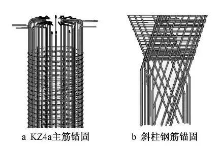 装配式建筑设计的BIM方法_16