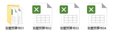 180套家装工装预算报价+CAD施工图+3D效果图+装修材料价格表_7