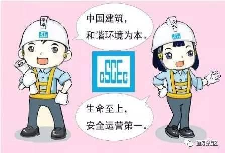 建筑施工现场用这样有趣又形象的方法提醒工人安全,让人印象深刻