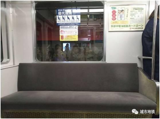 日本地铁管理模式值得深思_5