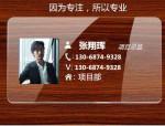 今天去了惠州锦地繁花交了定金,大家觉得怎么样?