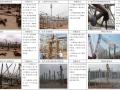 钢结构及金属屋面工程质量优秀做法图片
