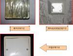 改善建筑电气工程线盒封堵方式