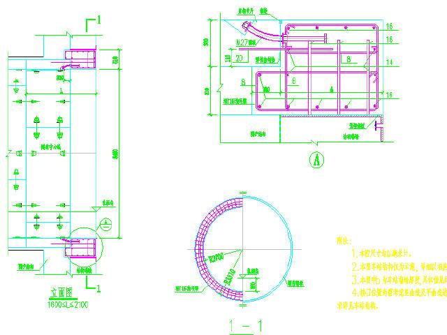 [施工图][安徽]两层三跨矩形框架结构地铁t型换乘站及盾构区间cad图纸