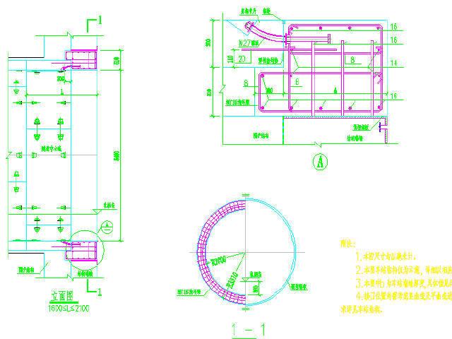 [安徽]两层三跨矩形框架结构地铁T型换乘站及盾构区间CAD图纸139张