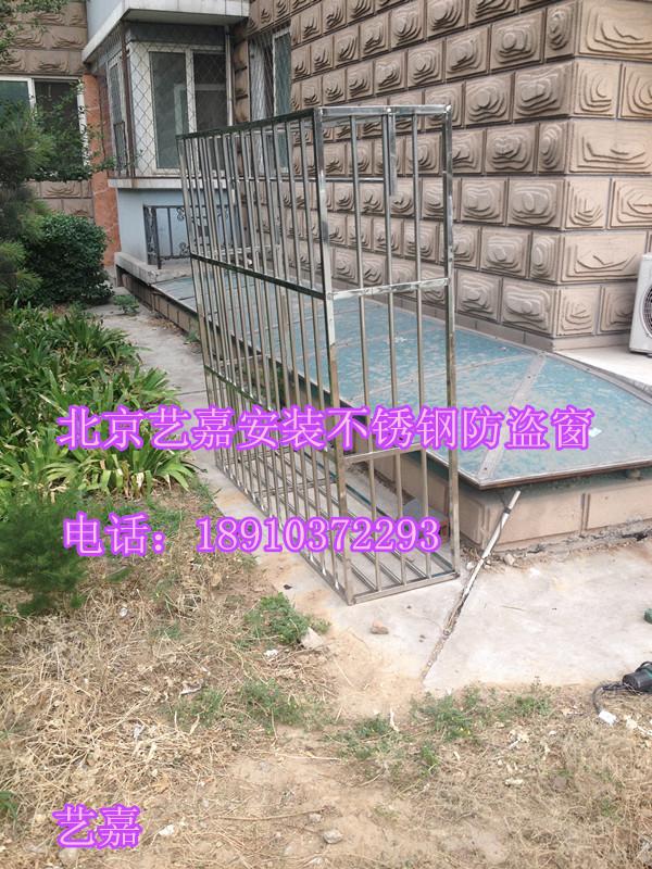 海淀区定慧寺安装小区防护网不锈钢护栏防盗窗