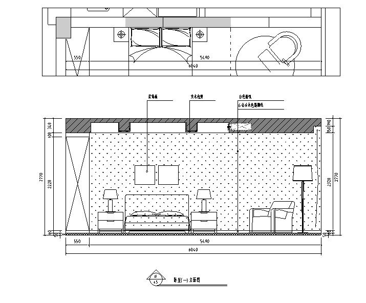 卧室立面图