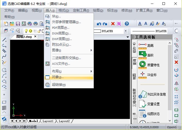 可以将Word文档插入到CAD中吗?怎么操作?