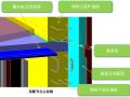 [北京]装配式建筑项目预制率和装配率计算说明及示例(2017.8)
