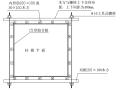 北京六建工程公司-海关信息管理中心施工组织设计
