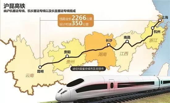 从沪昆高铁的质量问题看工程质量管理细节