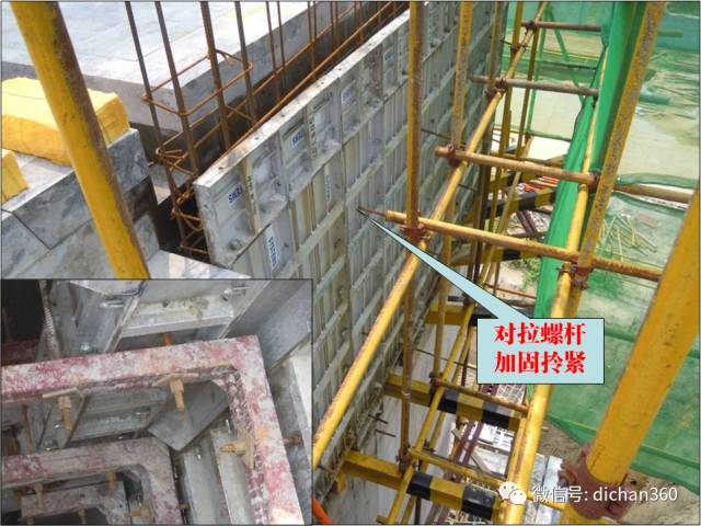 某建筑工地标准化施工现场观摩图片(铝模板的使用),值得学习借鉴_3