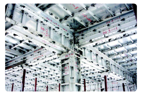 铝合金模板施工方案(共48页)_1