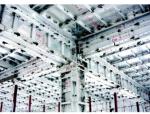 铝合金模板施工方案(共48页)