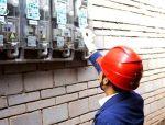 低压配电系统的接线方式及特点