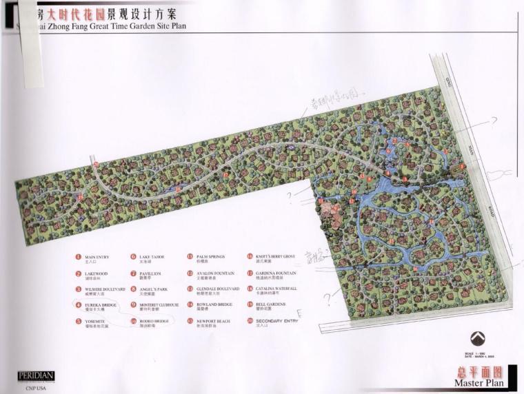[上海]中房大时代花园全套概念性景观文本