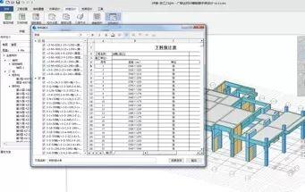BIM模架—模板工程方案编制要点及注意事项_8