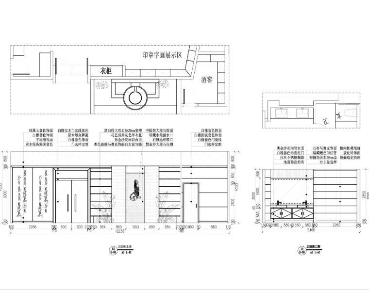 上岛西餐厅混搭风格室内设计施工图(含效果图)