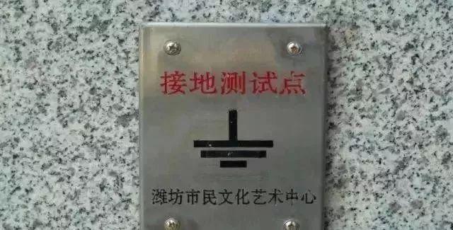 施工很规范,标识牌清楚,一个好的机电安装施工做法!_37