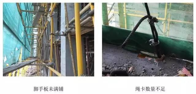 悬挑脚手架搭设施工工艺标准,样板审核制实施案例!_4