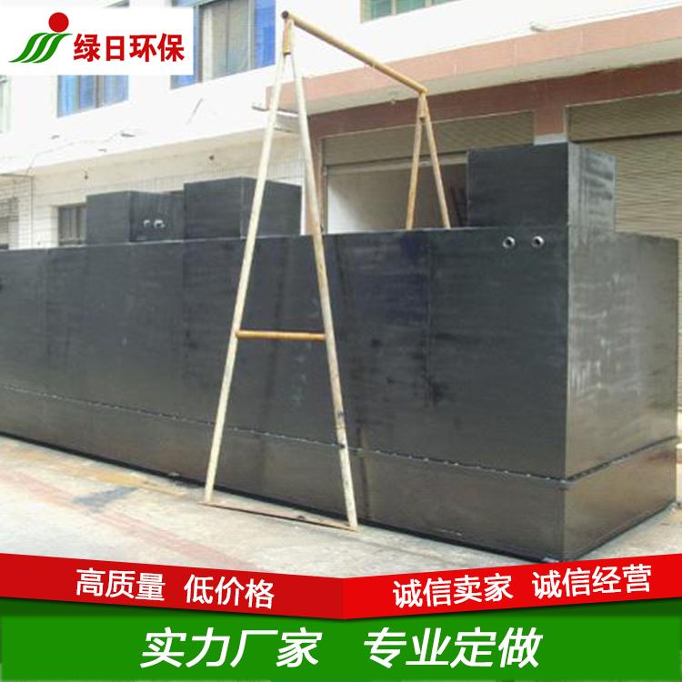 污水设备问题资料下载-深圳成套化妆品污水处理设备价格