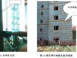 外墙XPS挤塑板保温技术总结