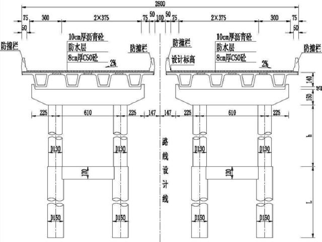 [广东]含气泡设计轻质土范本等宽变宽现浇连续投标文件道路混合图片