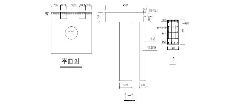 [重庆]龙湖·春森彼岸四期工程T2-3栋塔吊基础施工方案