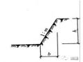 放坡系数及土方放坡计算公式