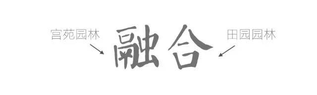 景观设计须知:5分钟让你读懂中国园林!!_26