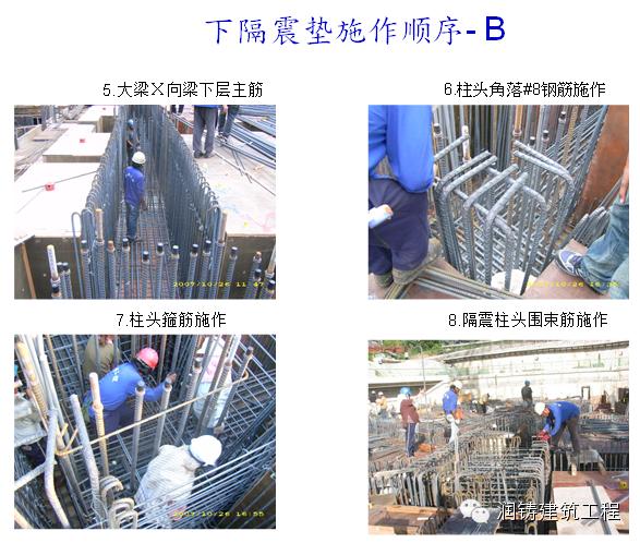 台湾人用38层超高层全预制结构建筑证明装配式建筑能抗震!_12