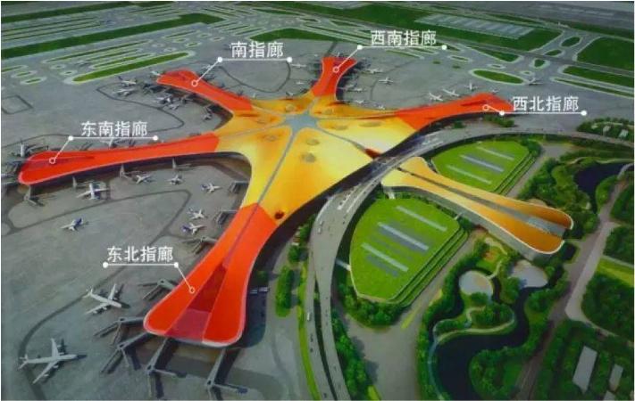 """外型酷似""""派大星""""的北京大兴国际机场_3"""