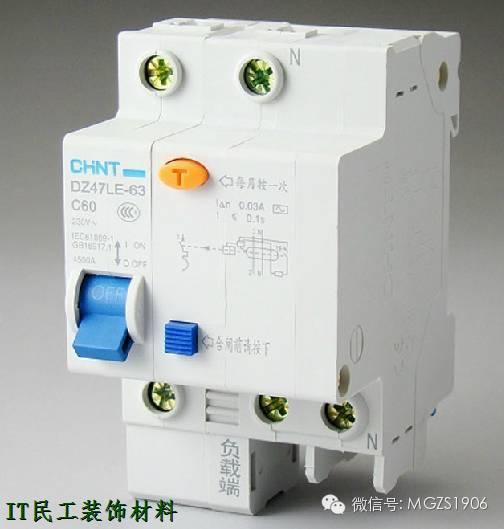 水电识图安装教程配电箱漏电保护器与空气开关区别