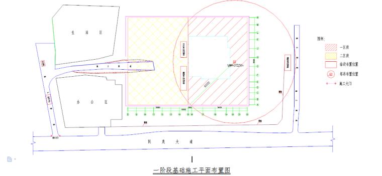 [重庆]新闻传媒中心一期工程基础工程施工方案