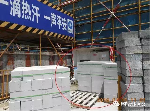 总结的太好了!建筑施工现场临时用电常见隐患、错误做法都在这呢_9