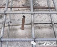分仓工具式大面积地坪施工工法